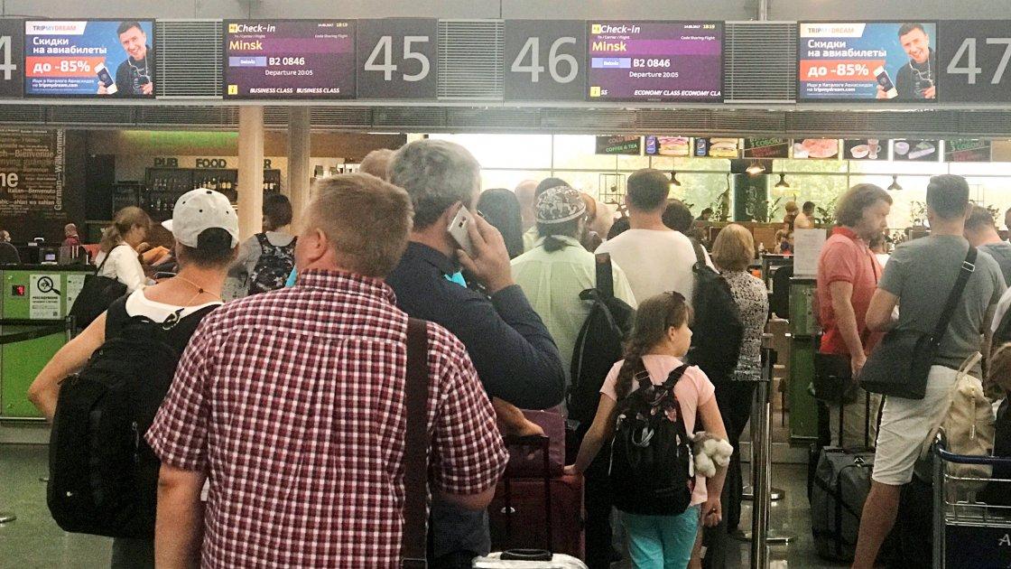 Регистрация на рейс в Борисполе